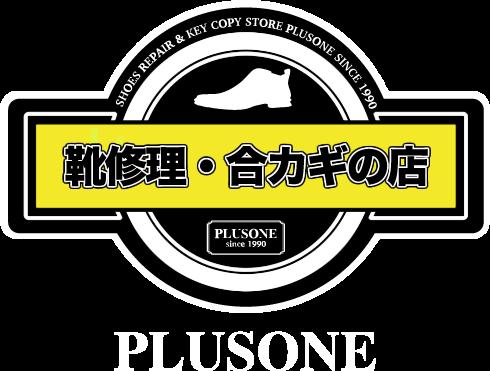 プラスワン東急ハンズ梅田店(REPAIR WORKS)